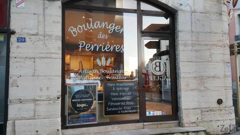 Boulangerie des Perrières - Photo n°1